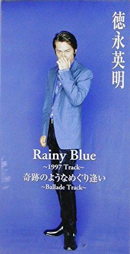 Rainy Blue 〜1997 Track〜