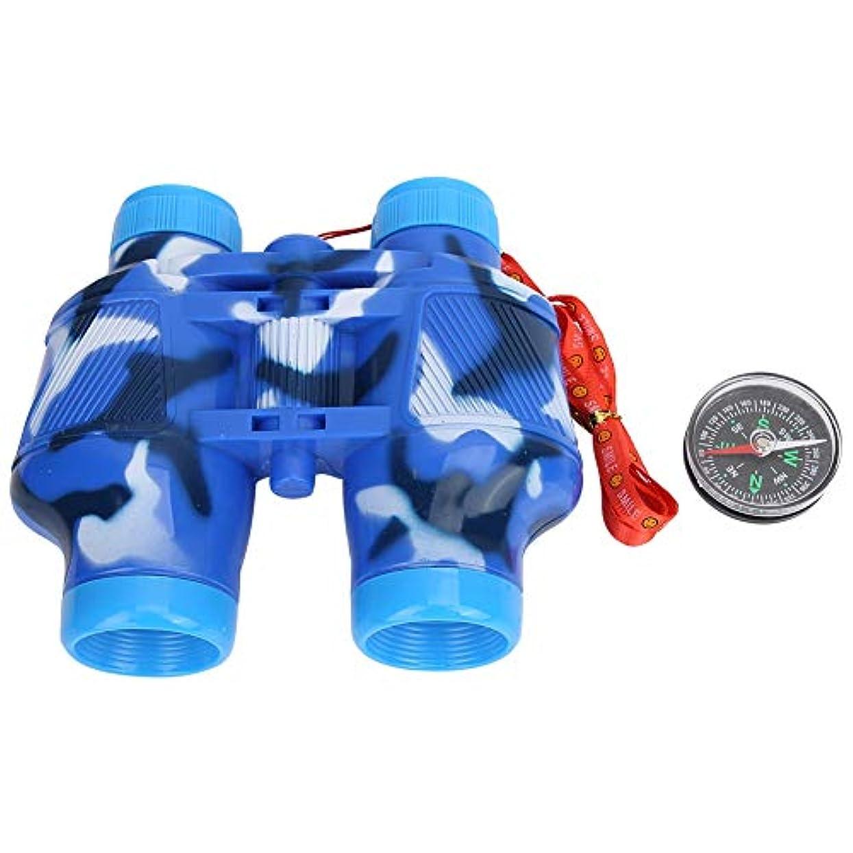 ぼろ中毒ラケット子供用 双眼鏡 望遠鏡おもちゃ コンパス 安全 持ち運び可能 スポーツ/観光/登山に適用 知育学習玩具 誕生日プレゼント ストラップ付き 2色