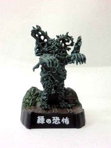 ウルトラ怪獣名鑑 緑の恐怖 ワイアール星人