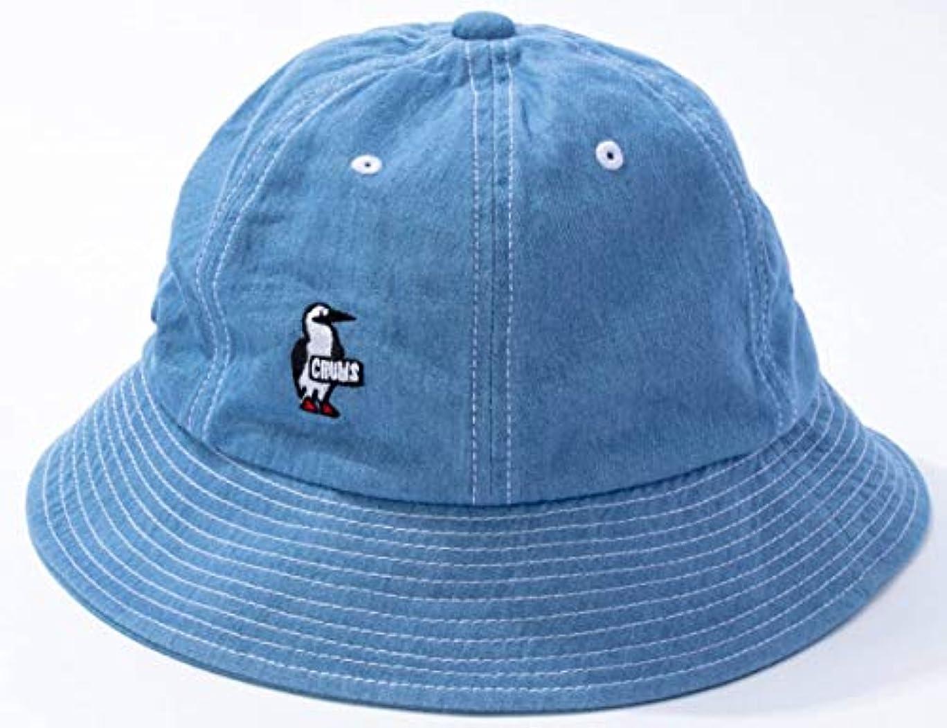 コンベンション消化歴史家[チャムス] Denim Pilot Hat デニムパイロット ハット CH05-1170 帽子 ハット メンズ レディース アウトドア
