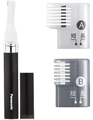 Panasonic ER-GM20-K 眉毛シェーバーキット ERGM20 ブラック [並行輸入品]