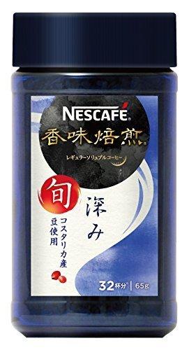 ネスレ日本 コーヒー 香味焙煎 深み 65g ×6セット