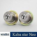 2個同一KabaStarNeoシリンダー MIWA LIXタイプ 6150 キー10本付属 玄関 鍵 交換 取替え カバスターネオ Kaba Star Neo 6150 美和ロック LIX TE0 防犯対策 送料無料