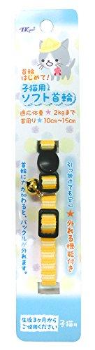 ねこモテ ミニストライプ柄猫首輪 子猫 黄 MSP-4.NM/KI