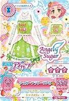 アイカツ! 15 PR-022 シュガーフラワーワンピ