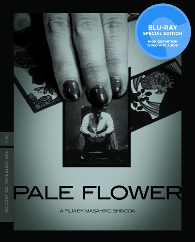Criterion Collection: Pale Flower (乾いた花) 北米版 [Blu-ray]  [Import]