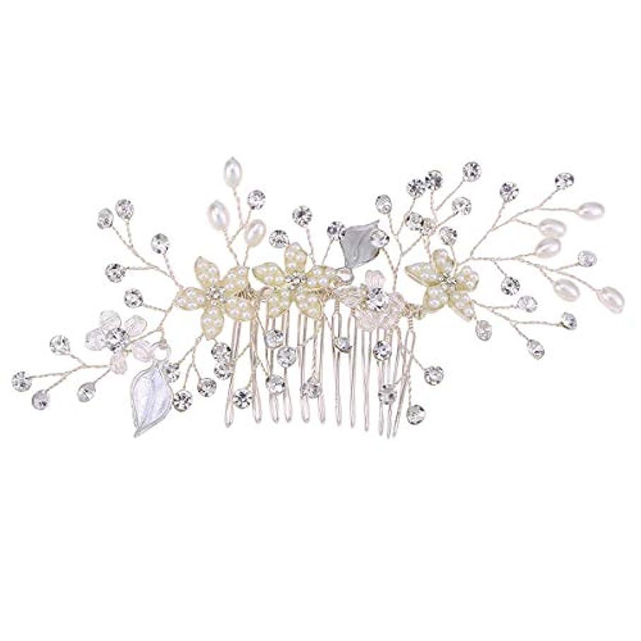 開示するマントルクランシー人工パールヘアブラシラインストーン結婚式ブライダルヘッドピースヘアアクセサリーウェディングドレス女性のためのアクセサリー(シルバー)