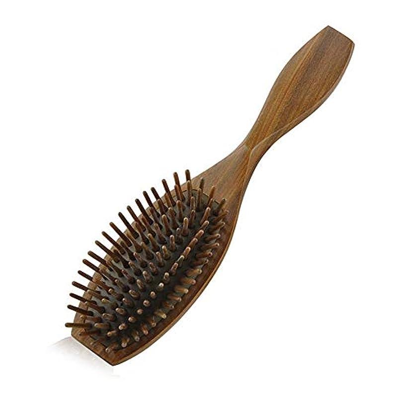抱擁最近免疫するヘアブラシ- 木製櫛 髪をなめらかにする ヘアケア 静電気防止脱毛防止頭皮の圧迫軽減 男性と女性への適用頭皮ヘアケア