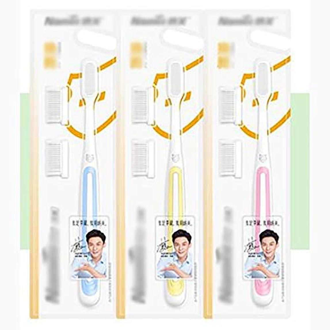 取り除く潤滑する計画的ナノナノソフト髪大人歯ブラシ、クリーン歯ブラシ家族旅行9パック