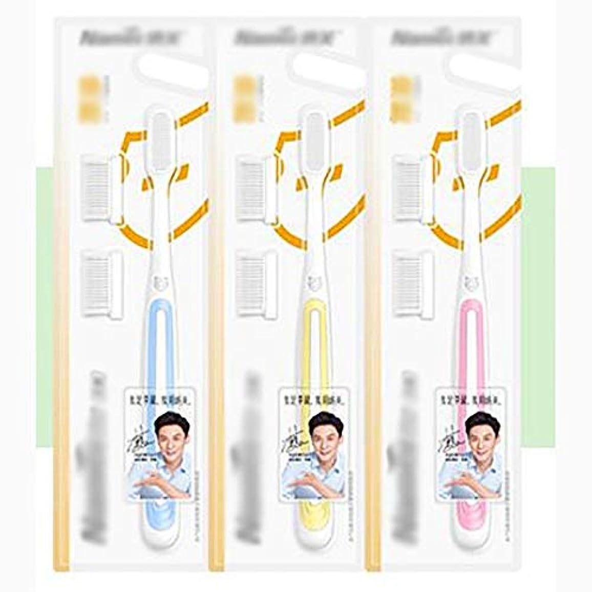 のクレーンミネラルナノナノソフト髪大人歯ブラシ、クリーン歯ブラシ家族旅行9パック