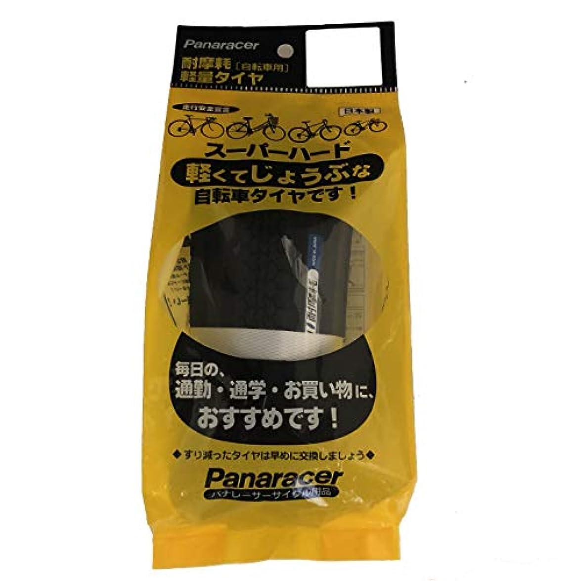 敬りんごボットパナレーサー(Panaracer) タイヤ スーパーハードオリタタミ サイズ:26×1-3/8 カラー:黒/黒 1本入 F26-83B-SH