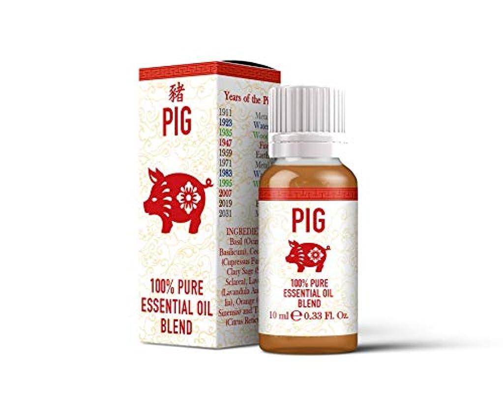 創始者ぼんやりしたソブリケットMystix London   Pig   Chinese Zodiac Essential Oil Blend 10ml