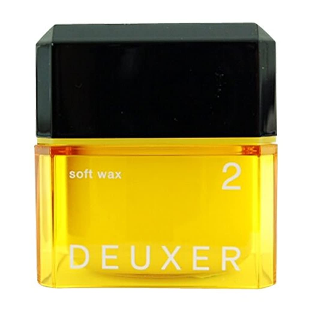 ブレーク溶ける代表ナンバースリー DEUXER(デューサー) ソフトワックス 2 80g