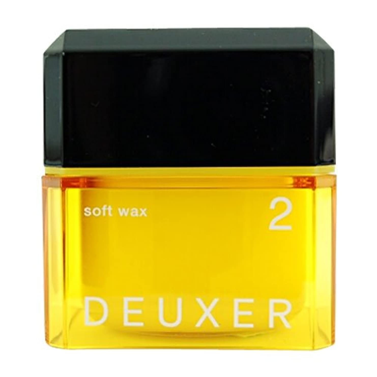 減るだらしない提唱するナンバースリー DEUXER(デューサー) ソフトワックス 2 80g