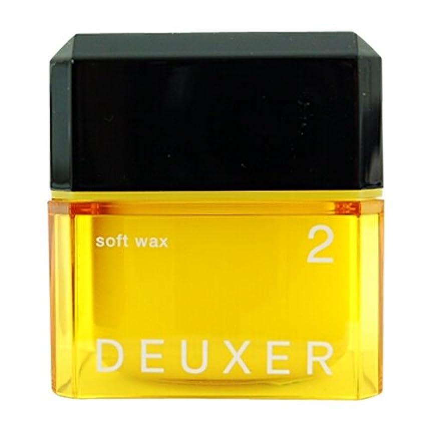 ツイン側溝物理的なナンバースリー DEUXER(デューサー) ソフトワックス 2 80g