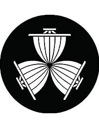 家紋シール 尻合わせ三つ帆紋 布タイプ 直径40mm 6枚セット NS4-1935