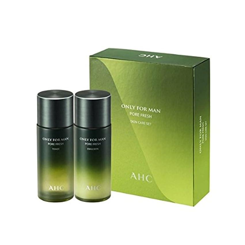 ヘルシーツーリスト民主主義AHCオンリーフォーマンフォア?フレッシュスキンケアセットトナー150ml + エマルション150ml 男性用化粧品、AHC Only For Man Pore Fresh Skincare Set Toner 150ml...