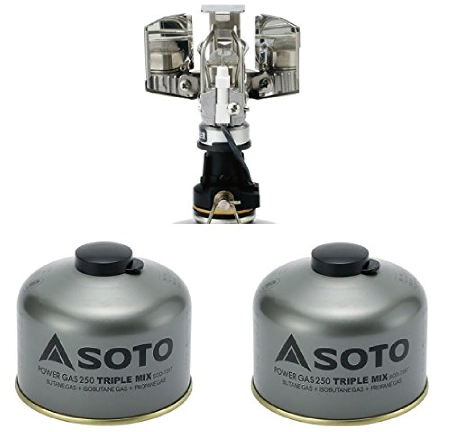 在庫アジア去るSOTO 3点セット プラチナランタン パワーガス250トリプルミックス 2個 ソト SOD-250 SOD-725T