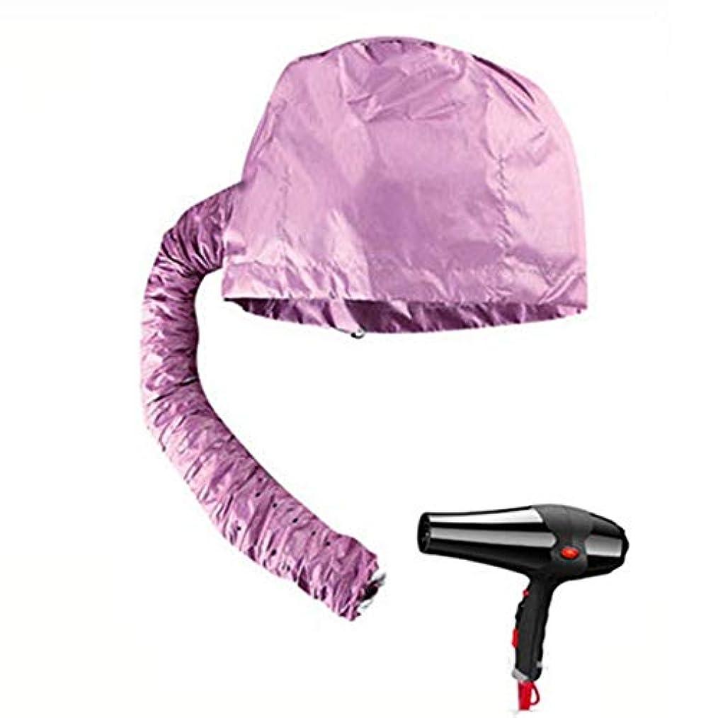 実験室ハーネス蒸し器TerGOOSE ヒートキャップ ヘアドライヤーキャップ 加温キャップ DIY 加熱機能 マイルドヒートキャップ ヘアケア帽子 髪干し帽子 髪ケア ホームサロン タイマー機能 携帯(パープル)
