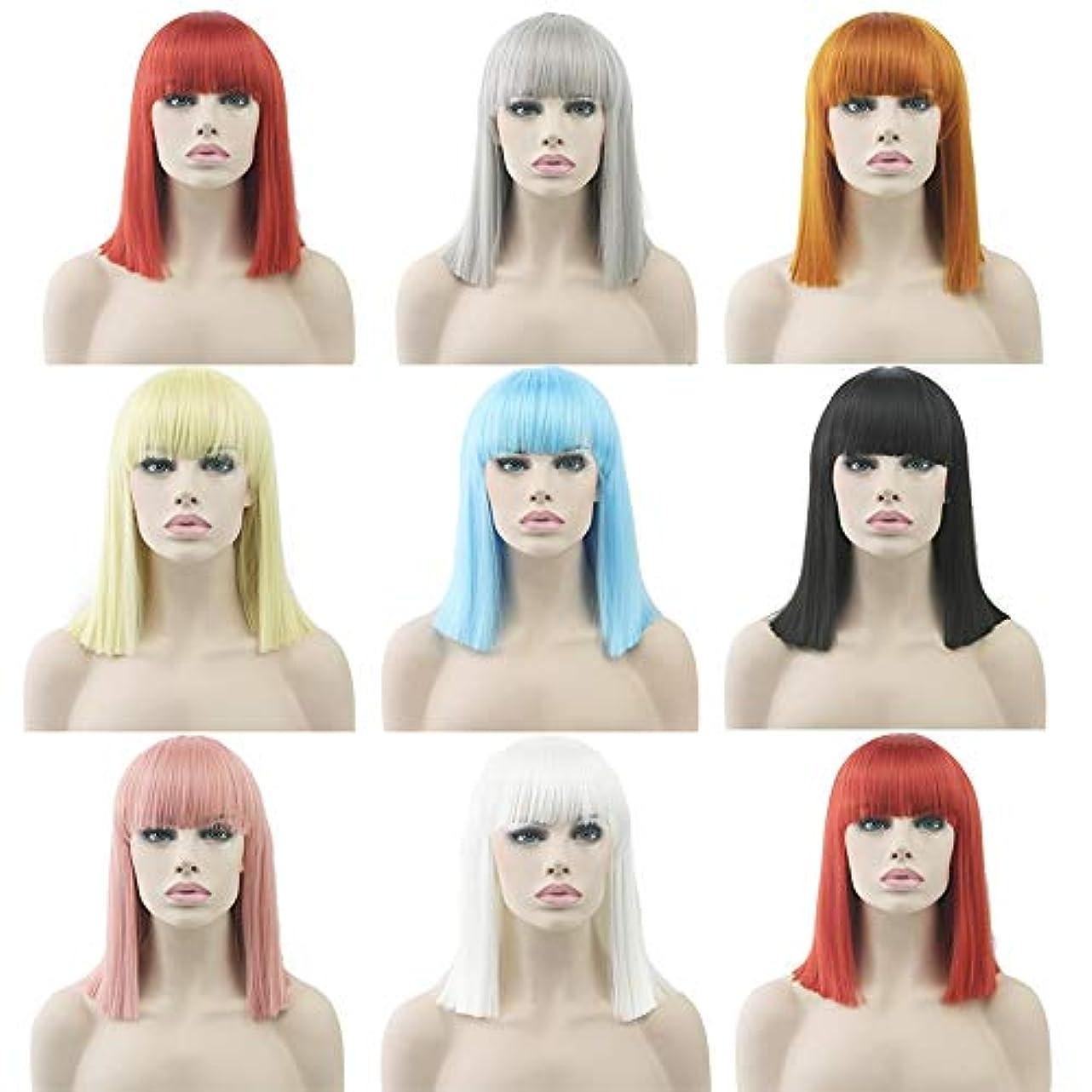 月面少なくともぴったり女性のショートナチュラルストレートヘアウィッグフラット前髪14インチ人工毛交換ウィッグハロウィンコスプレ衣装アニメパーティーウィッグ (Color : 青)