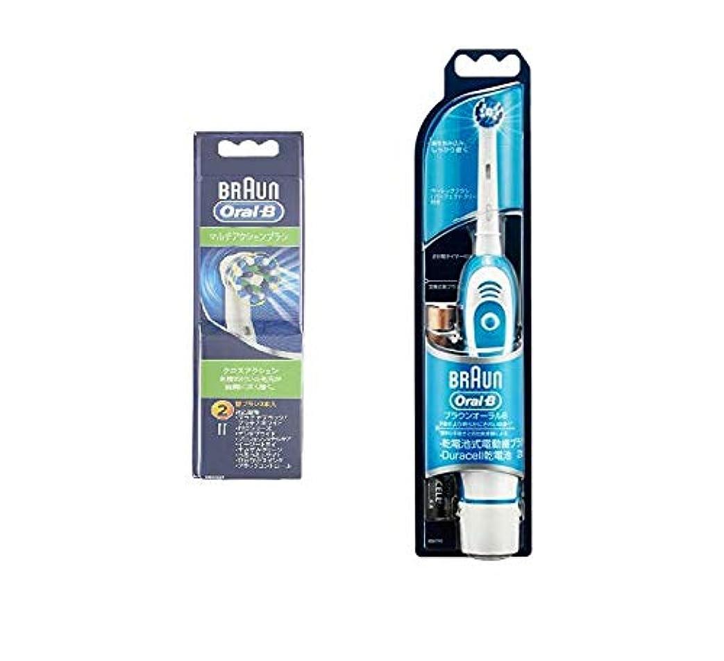 インフルエンザ正当ななかなかブラウン オーラルB 電動歯ブラシ プラックコントロール DB4510NE 替えブラシ付き