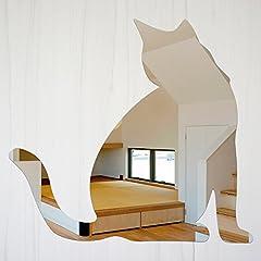 【ネコ】ミラー ウォール ステッカー 割れない鏡 [ミラー] ・安全 フィルム・シールタイプ スペースミラー 全10種類 日本語説明書付き (ネコ)