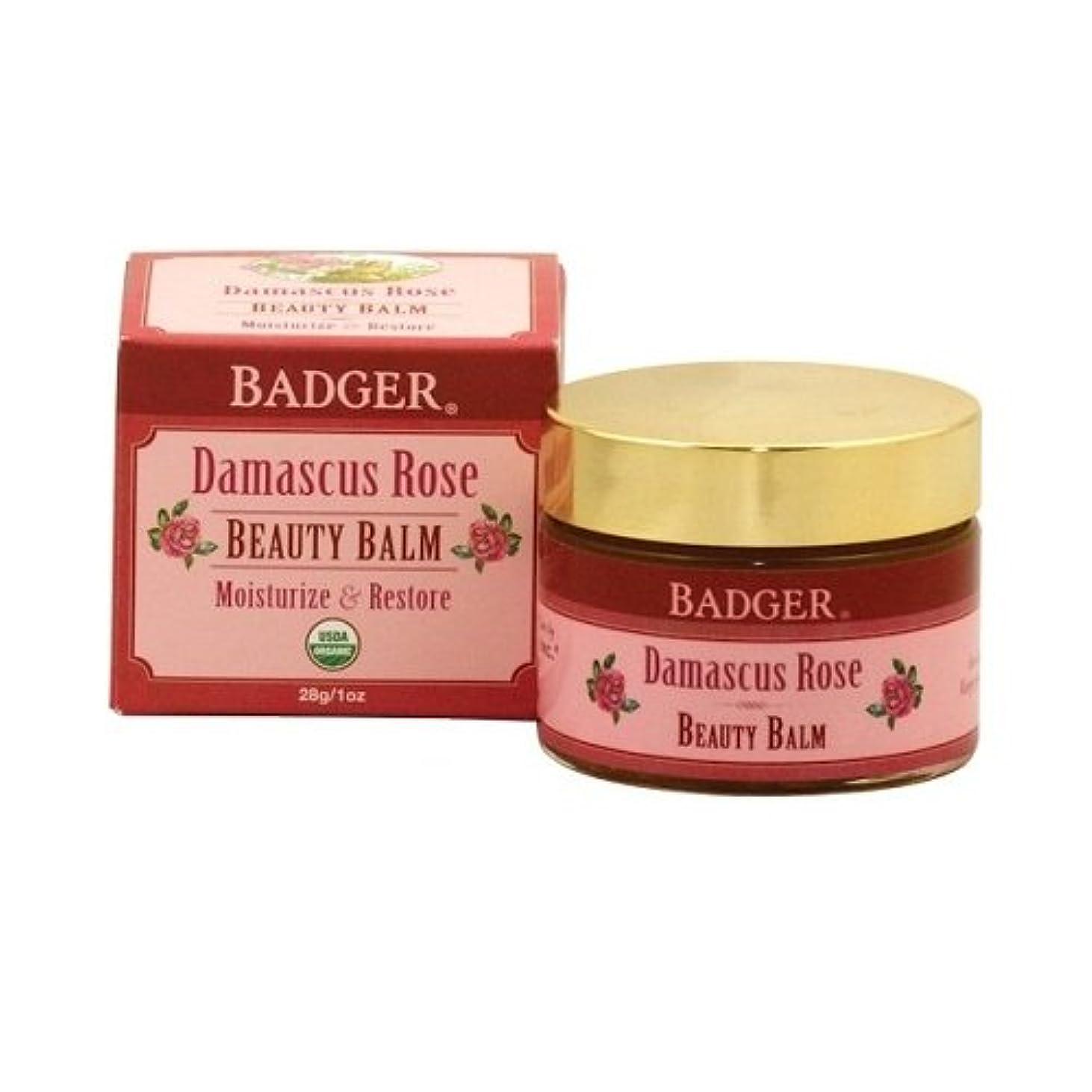 たまに純粋に反逆Badger バジャー オーガニックダマスカスローズ 美容クリーム 28g【海外直送品】【並行輸入品】