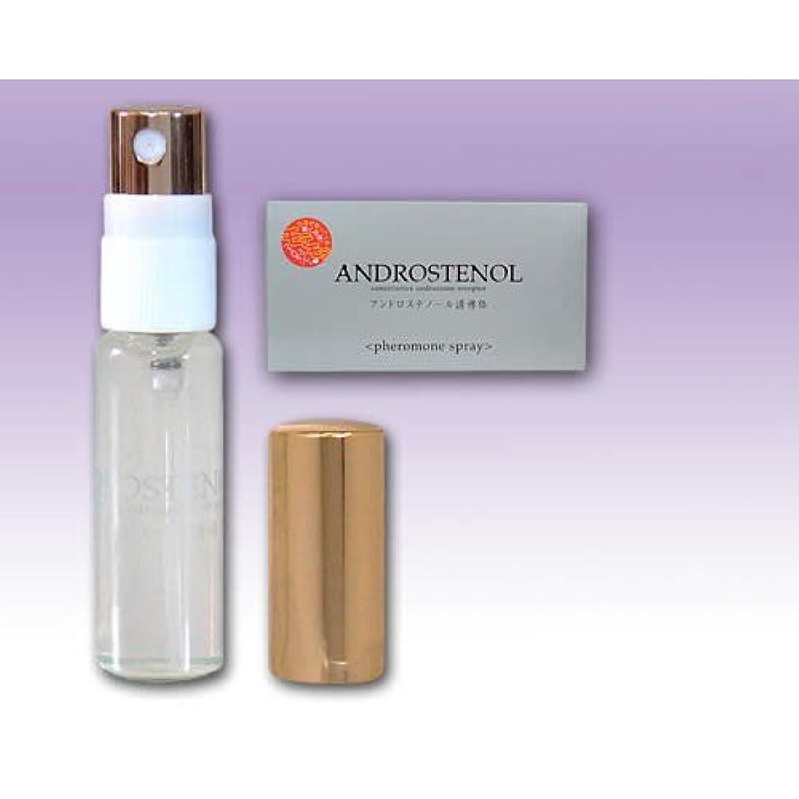 対称ナインへ批判的にアンドロステノール 誘導体