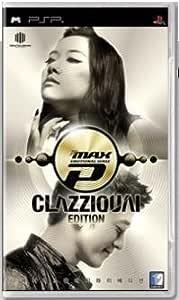 PSP DJ Max Portable Emotional Sense - Clazziquai Edition  (通常版) 【輸入品/韓国版】