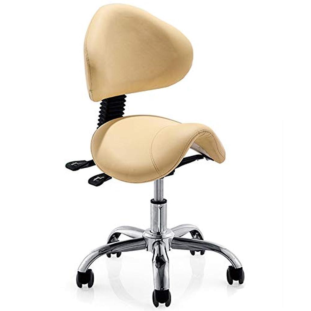 場所凍結脆いサロンチェア油圧理髪店チェアサロンスパモデリングチェアファッションエレガントなデザイン回転可能な調節可能な高さ取り外し可能な背もたれ5ローラー,Yellow