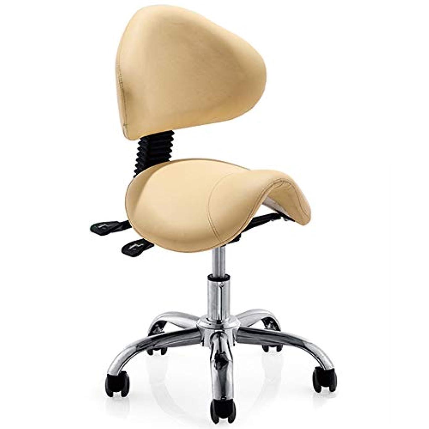敵オプショナルへこみサロンチェア油圧理髪店チェアサロンスパモデリングチェアファッションエレガントなデザイン回転可能な調節可能な高さ取り外し可能な背もたれ5ローラー,Yellow
