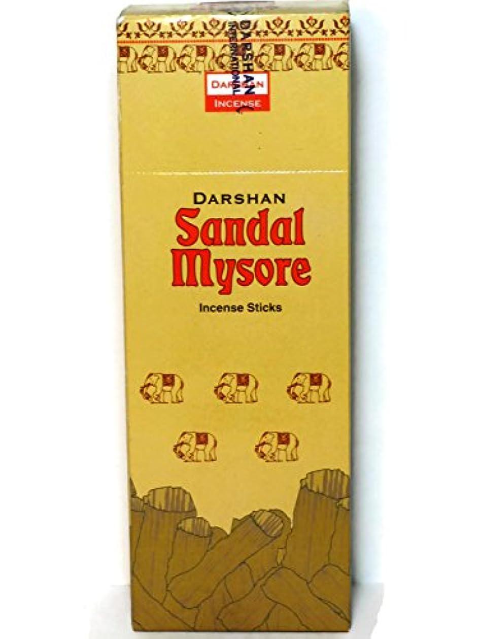 サンダルMysore Incense、120のスティックパックの6。Darshan、Hand Made In。インド