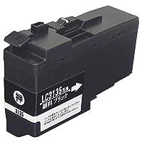 【 超大容量 顔料ブラック 】 ブラザー 用 LC3135 互換インク 【 LC3135BK 互換】 ISO14001/ISO9001認証工場生産商品 残量表示対応ICチップ 1年保証 インクのチップスオリジナル 対応機種: DCP-J988N / MFC-J1500N
