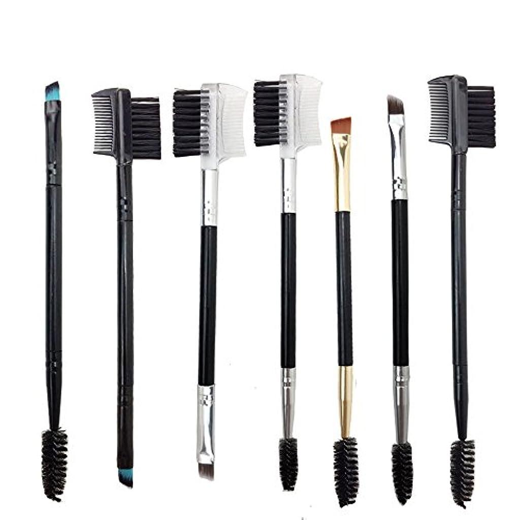 ゆるいお手伝いさん茎Akane 7本 プロ 優雅 ダブルヘッド 上等 便利 高級 魅力的 綺麗 美感 多機能 おしゃれ 柔らかい アイメイク アイシャドウ たっぷり 激安 日常 仕事 Makeup Brush メイクアップブラシ MZC-92