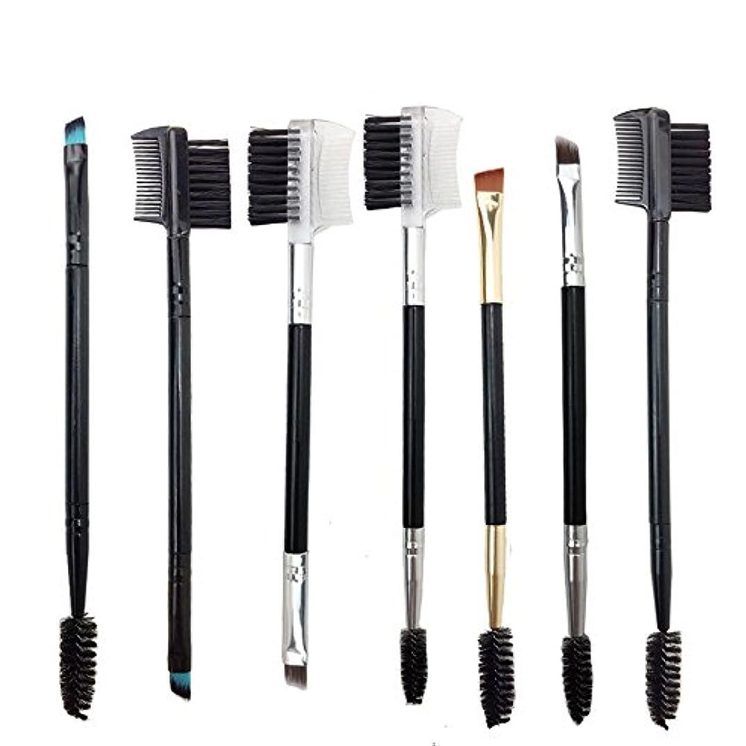 六参加者書店Akane 7本 プロ 優雅 ダブルヘッド 上等 便利 高級 魅力的 綺麗 美感 多機能 おしゃれ 柔らかい アイメイク アイシャドウ たっぷり 激安 日常 仕事 Makeup Brush メイクアップブラシ MZC-92
