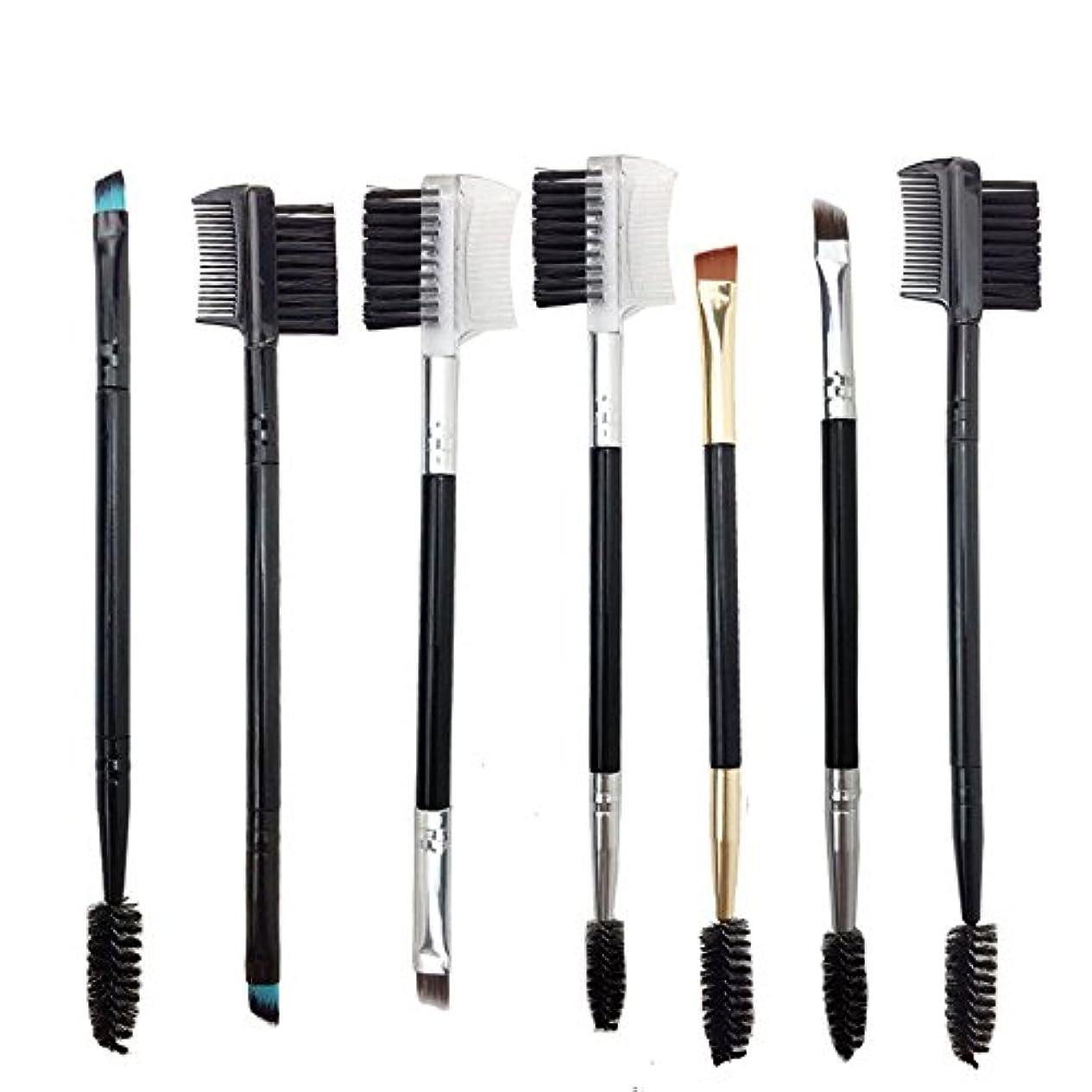 眉移植和解するAkane 7本 プロ 優雅 ダブルヘッド 上等 便利 高級 魅力的 綺麗 美感 多機能 おしゃれ 柔らかい アイメイク アイシャドウ たっぷり 激安 日常 仕事 Makeup Brush メイクアップブラシ MZC-92