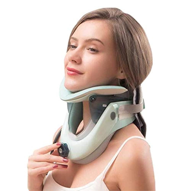 保護する送った巡礼者頸部牽引ツール、医療用頸部牽引装置、家庭用インフレータブルネックサポート頸部サポート、ストレッチヘッド補正サポート、首と肩のマッサージャーのサポート痛みの軽減
