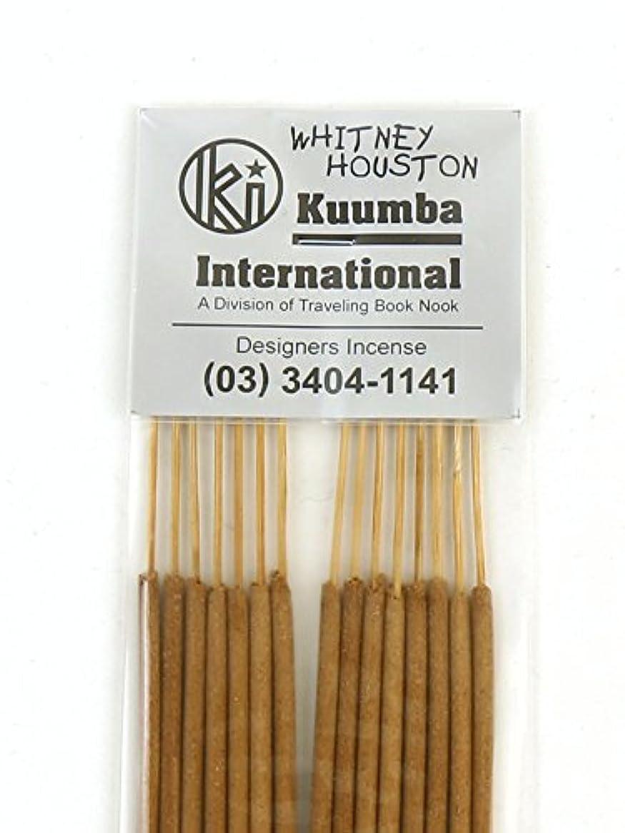 道を作る危機前者(クンバ) Kuumbaスティックインセンスお香レギュラーサイズB(15本入り)RG-INCENSE・358 F(フリー) WHOUS(WHITNEY H