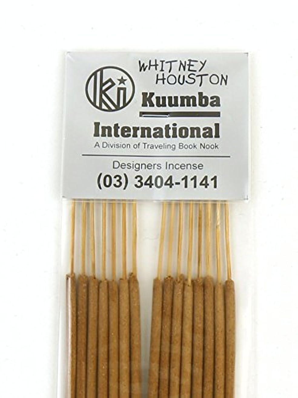 悪用作曲家バース(クンバ) Kuumbaスティックインセンスお香レギュラーサイズB(15本入り)RG-INCENSE・358 F(フリー) WHOUS(WHITNEY H