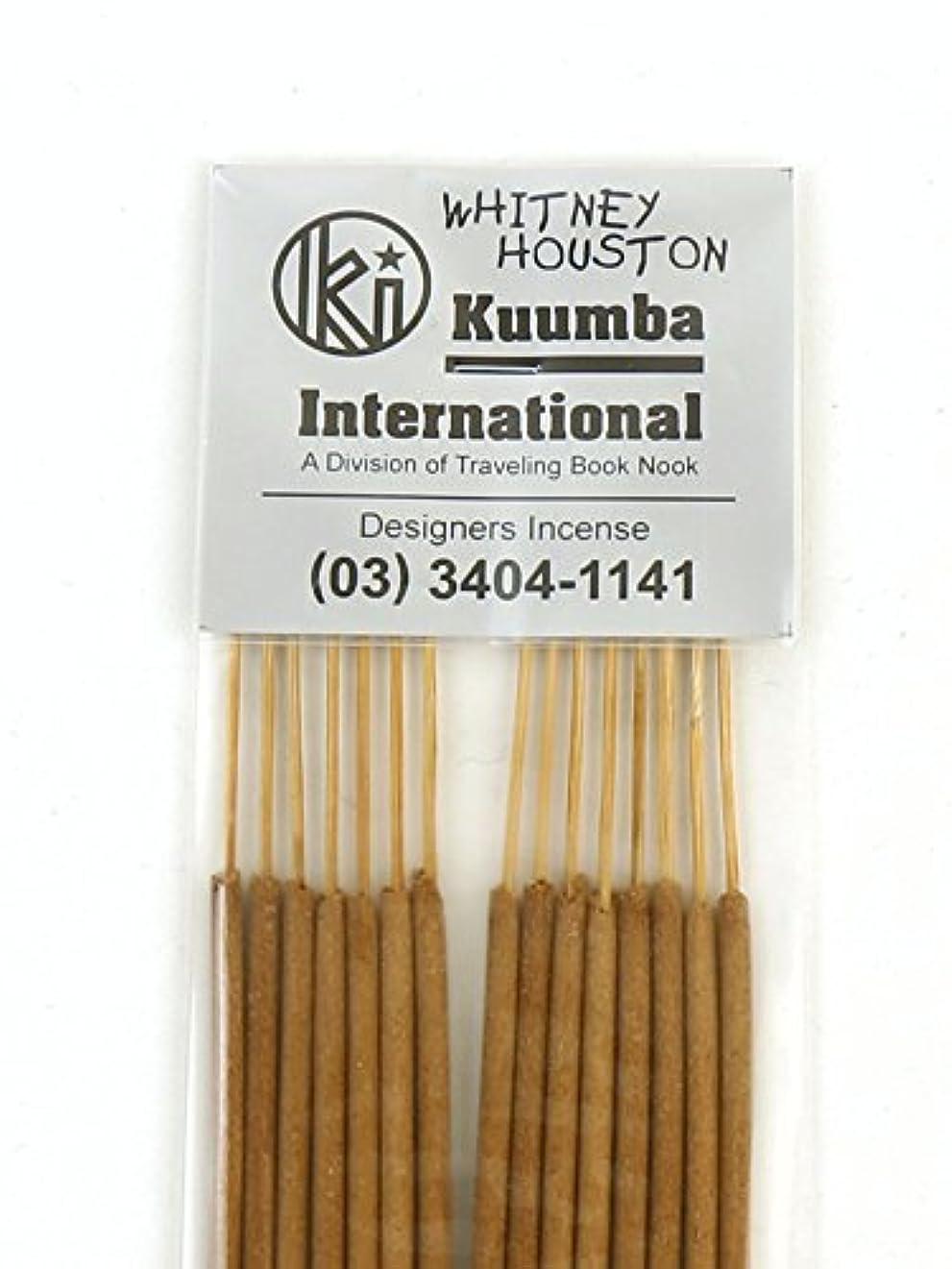 ご予約補助襲撃(クンバ) Kuumbaスティックインセンスお香レギュラーサイズB(15本入り)RG-INCENSE?358 F(フリー) WHOUS(WHITNEY H