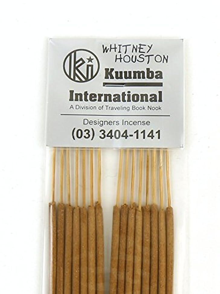 乗り出す規模慣らす(クンバ) Kuumbaスティックインセンスお香レギュラーサイズB(15本入り)RG-INCENSE?358 F(フリー) WHOUS(WHITNEY H