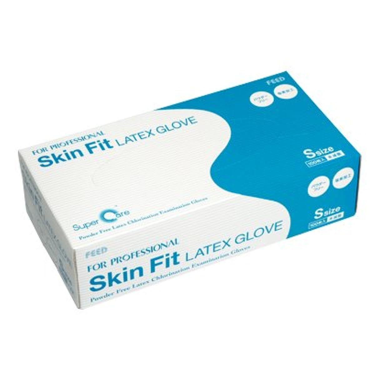 パッケージフェザー思春期FEED(フィード) Skin Fit ラテックスグローブ パウダーフリー 塩素加工 S カートン(10ケース) (医療機器)