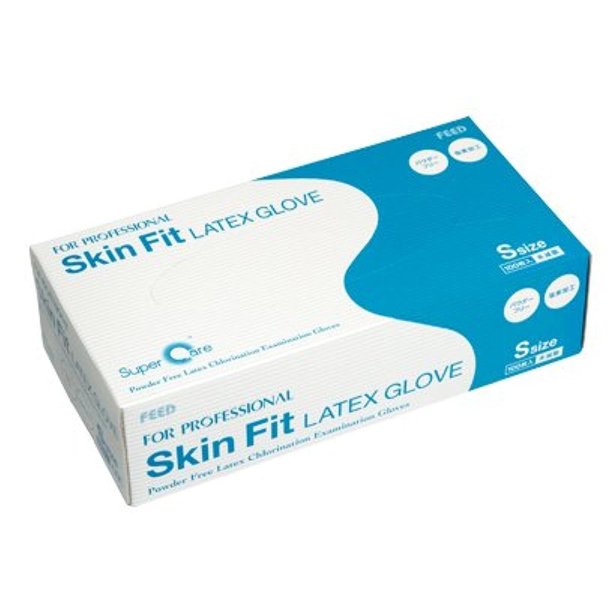 親指ヘクタール理論FEED(フィード) Skin Fit ラテックスグローブ パウダーフリー 塩素加工 S カートン(10ケース) (医療機器)