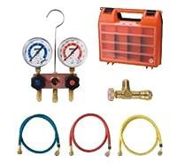 文化貿易工業 BBK 1410-CMKK 203-1123 R-410A/R-32対応 コントロールバルブ入りキット(ダイヤフラム式)
