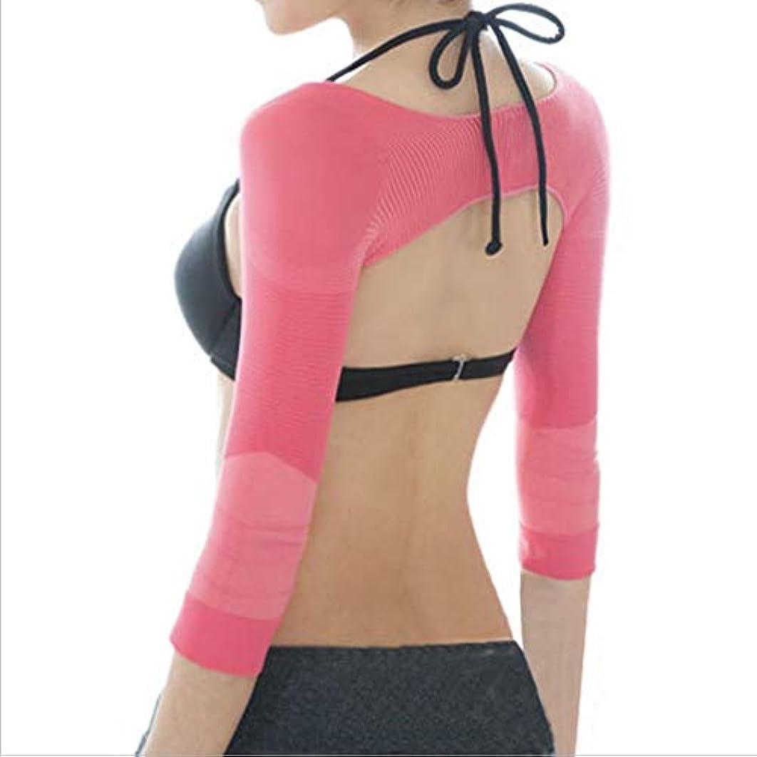 メンタリティ処理する軸二の腕 シェイプケア 姿勢 矯正 補正下着 補正インナー 二の腕痩せ 二の腕シェイパー (ピンク, XL)
