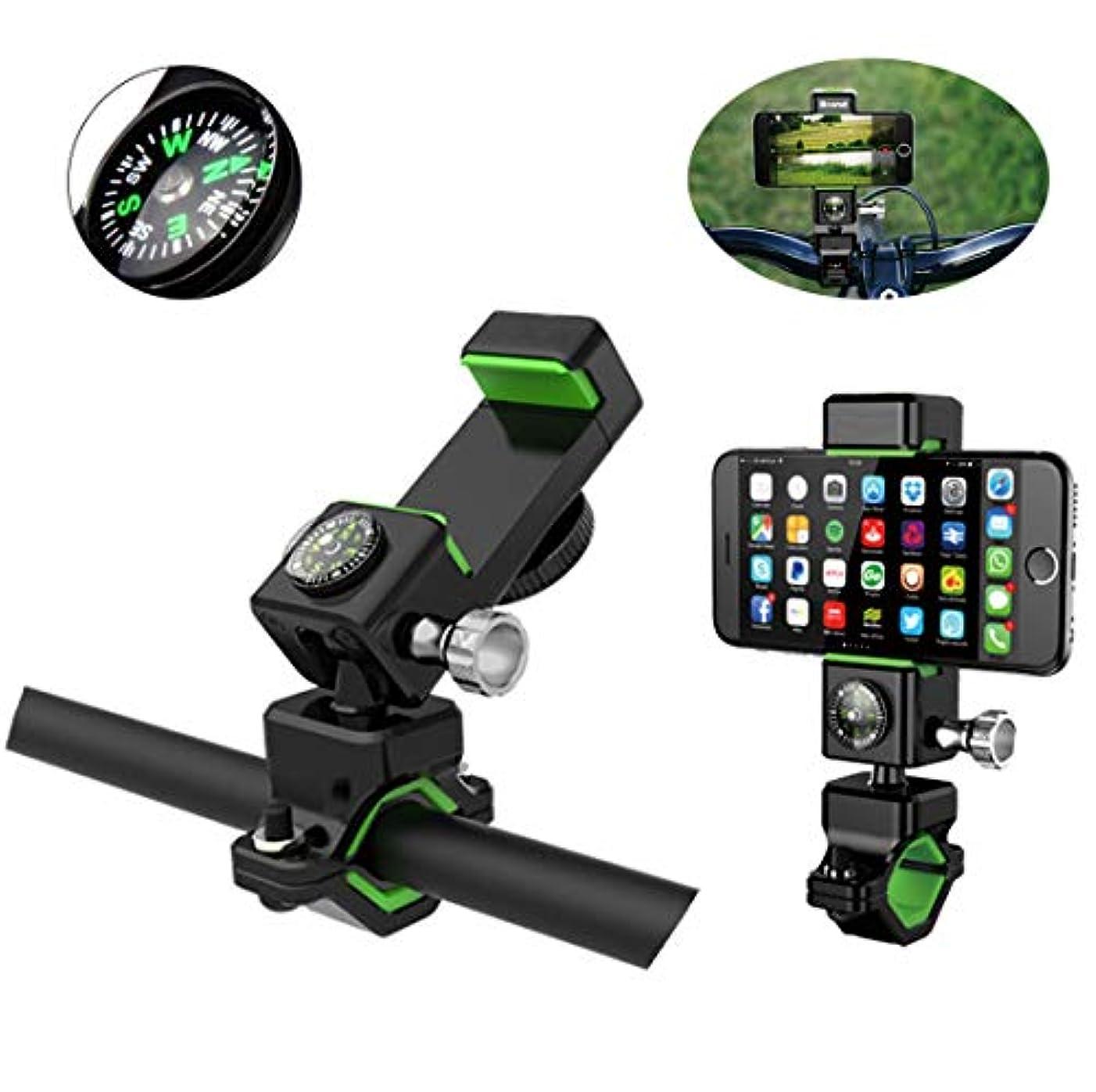 ベリこっそり尊厳YIJIAOYUN 360°回転可能携帯電話ホルダー 自転車用ハンドルバー 滑り止めクランプサポート LEDライトとコンパス付き スマートフォン用