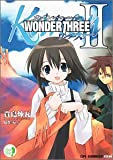 Wonder three―カノンアナザーストーリー / 貴島 煉瓦 のシリーズ情報を見る