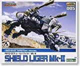コトブキヤ ZOIDS シールドライガーMk.II 1/72スケールプラスチックモデル 2007年秋プラモデル・ラジコンショー限定