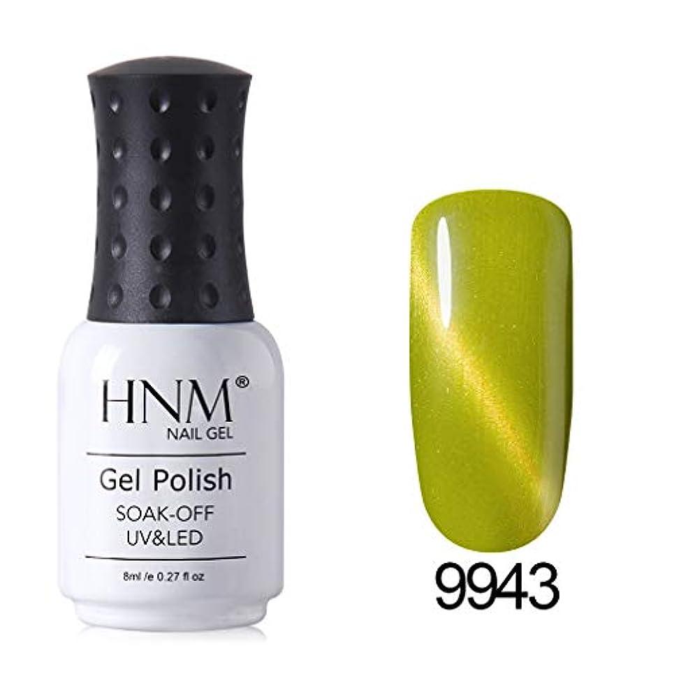 メカニック修羅場微生物HNM ジェルネイル カラージェル 猫目ジェル 模様を作れる 操作方法もっとやすい 固定回線 普通の猫目ジェルと違う 新しいコンセプト 1色入り 8ml 【全58色選択可】