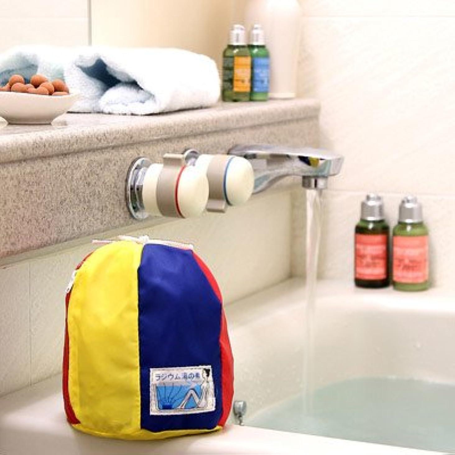 有毒とティームくぼみ毎日おうちで温泉気分! ラジウム湯の素(小) つげ石材株式会社?岐阜県